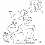 Printable Monkey Coloring Page Photos